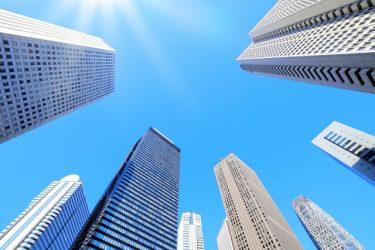 【2021年】伊藤忠商事株式会社ってどんな会社?【就活生必見/企業研究】