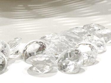 【2021年】旭ダイヤモンド工業株式会社ってどんな会社?【就活生・転職者必見/企業研究】