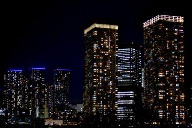【2021年】三菱地所株式会社ってどんな会社?【就活生必見/企業研究】