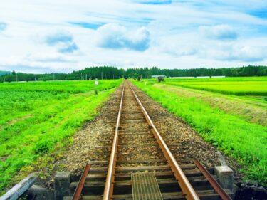 【2021年】東鉄工業株式会社ってどんな会社?【就活生必見/企業研究】